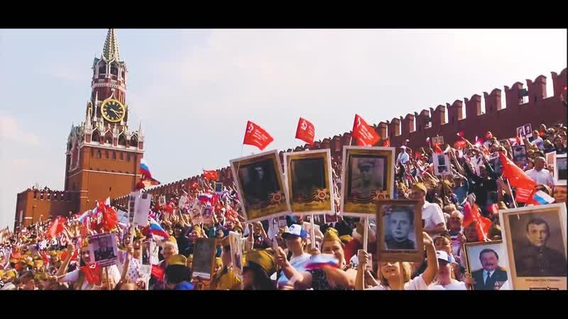 Кинокомпания «Союз Маринс Групп» на шествии Бессмертный полк в Москве