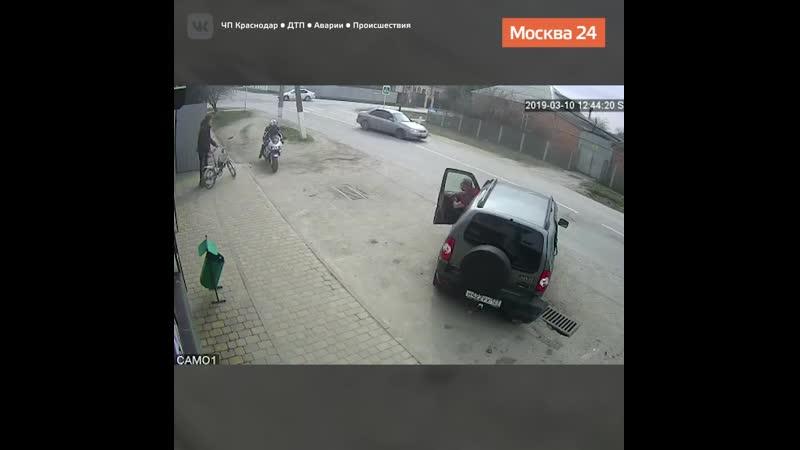 Мотоциклист влетел в автомобиль в Славянске на Кубани Москва 24