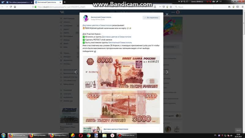 Разыгрываем 5000 ₽ублей рублей наличными или на карту 💸 28 04 2019