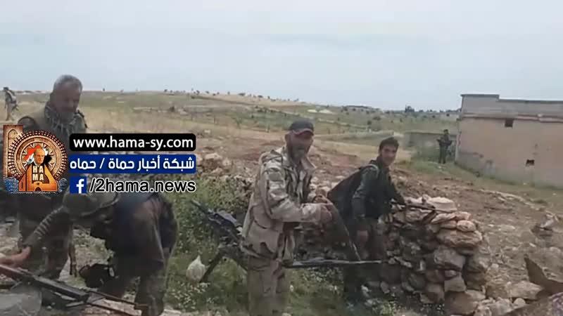 Армейцы в Кафр Набуда, на западе провинции Хама, после победы над террористическими бандами