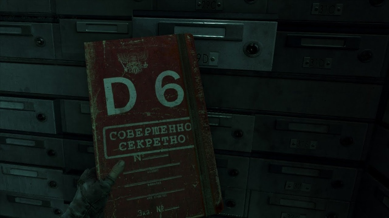 Метро 2033 ☢ Бункер Д6 ☢ 10 Full HD 60FPS