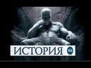 История 108 - Мутанты из Чернобыля напали на мужчину.