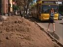 Дорожная карта ремонт тротуаров