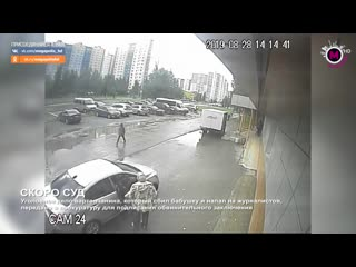 Мегаполис - Скоро суд. Момент ДТП и нападения - Нижневартовск