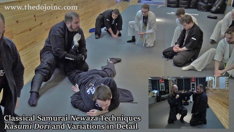 Classical Samurai Bujutsu - Newaza from Seiza
