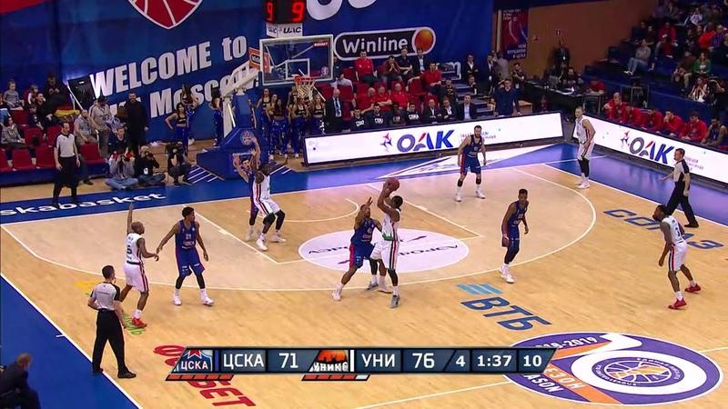 Ndour clutch shot vs CSKA
