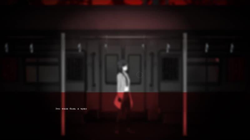 Прохождение ► Tokyo Dark - Часть 14 ФИНАЛ | 18
