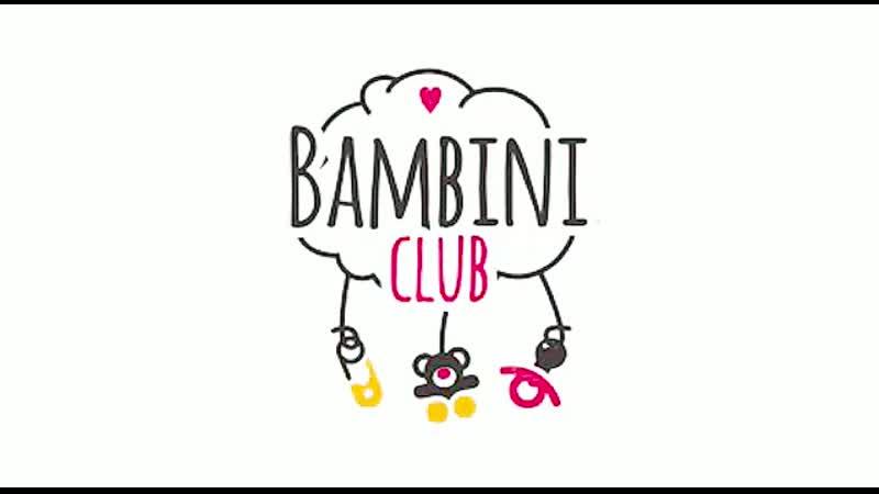 Творчество в BAMBINI-CLUB