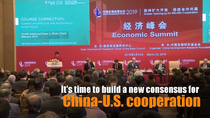 It's time to build a new consensus for China-U.S. cooperation