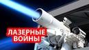 Новейшее российское оружие способно выжигать всю электронику противника