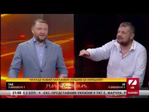 Розпуск Верховної Ради: Чи нехтує Зеленський Конституцією?   ток-шоу Гра Z вогнем