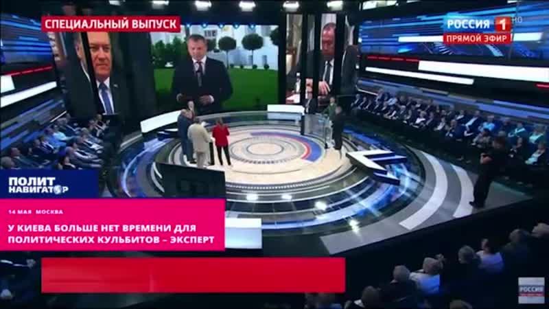 Украина исчерпала лимит времени для принятия политических решений