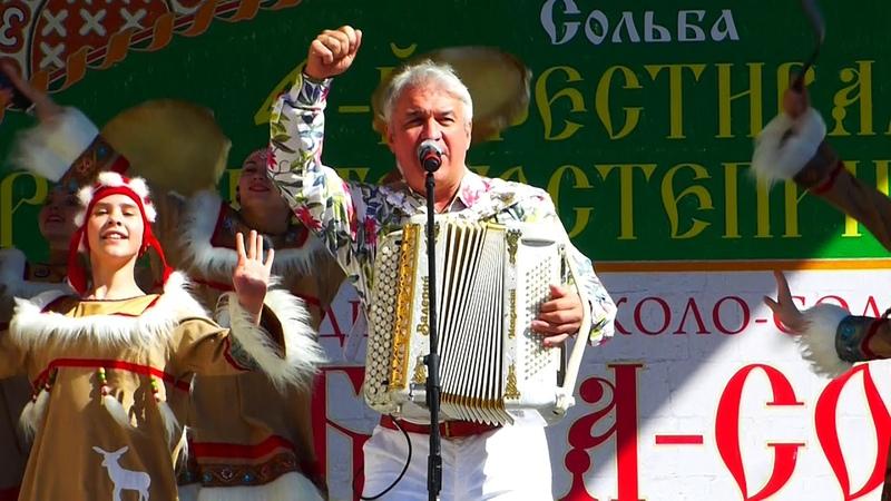 Валерий Сёмин и Детский театр Ласточки