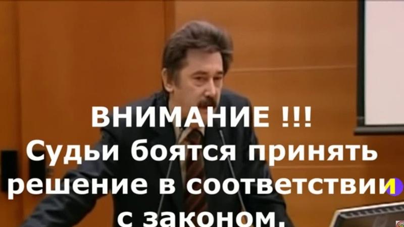 О судах , которых нет в РФ