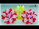 Канзаши Цветы из репсовой ленты МК Резиночки для волос DIY kanzashi ribbon flowers