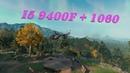 Тест i5-9400F Coffee Lake в 6 играх - GTX 1060 6Gb - 16GB Ultra Settings/1080p