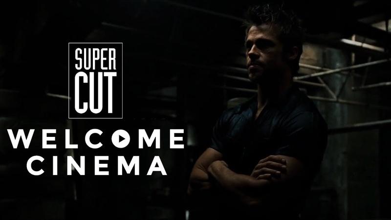 Welcome To The Cinema|Добро пожаловать в кино|SUPERCUT