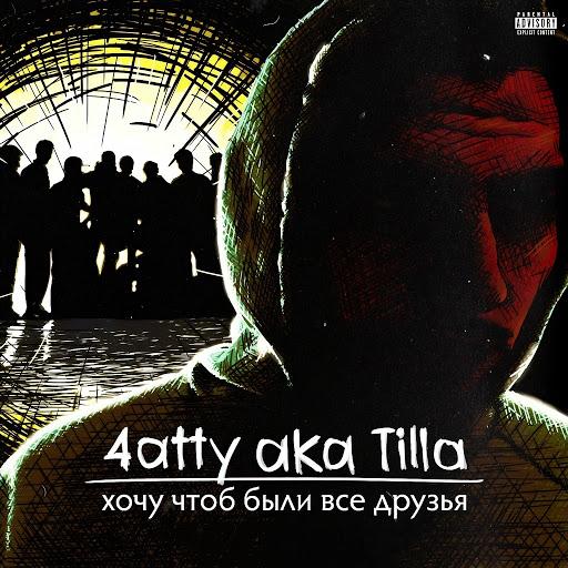 4atty aka Tilla