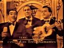 Los tres diamantes Usted (1967)