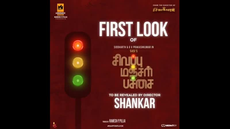 Hrs to go for First Look of SivappuManjalPachai