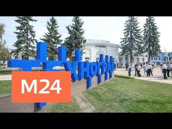 На ВДНХ открыли досугово-образовательный комплекс Техноград - Москва 24