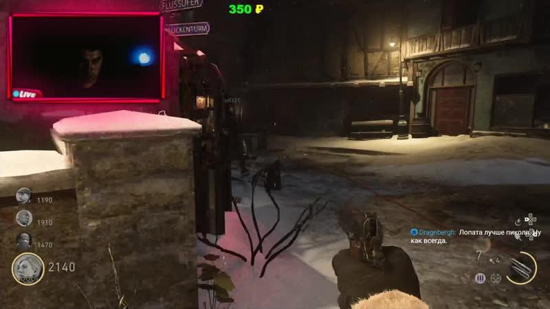 Константин_Кадавр в Call of Duty: WWII (13.07.2019)