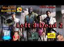 Тест Left 4 Dead 2 на Mini-PC Beelink M1 (intel n3450 Intel HD Graphics 500 4Gb RAM)