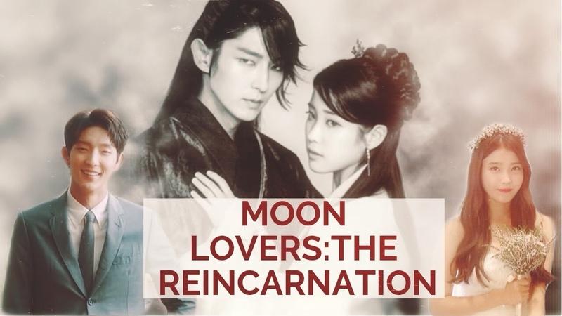 Moon Lovers The Reincarnation Full Movie AU Scarlet Heart Ryeo