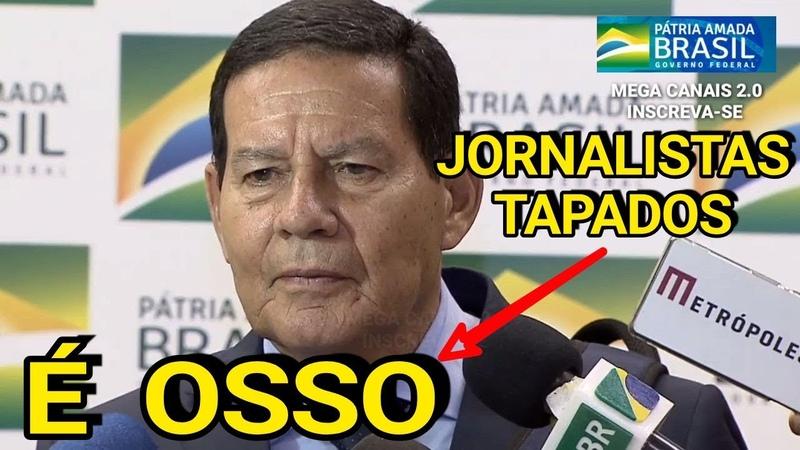 🔴GRANDE MÍDIA TENTA DE QUALQUER JEITO FERRAR BOLSONARO, MOURÃO NÃO DEIXOU, MÍDIA PASSOU VERGONHA
