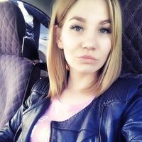 Алика Арефьева