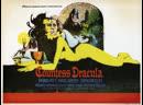 Графиня Дракула (Countess Dracula) — 1970