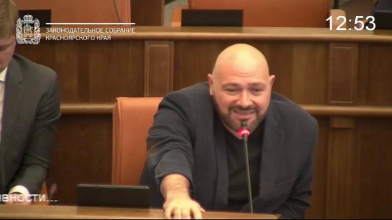 Депутаты Толмачев и Серебряков о ситуации с Т А Давыденко