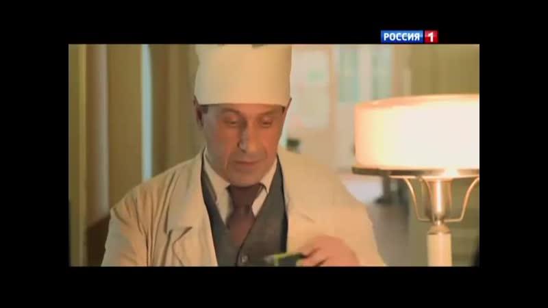 Бедные родственники (Россия 1, 09.12.2012) Анонс