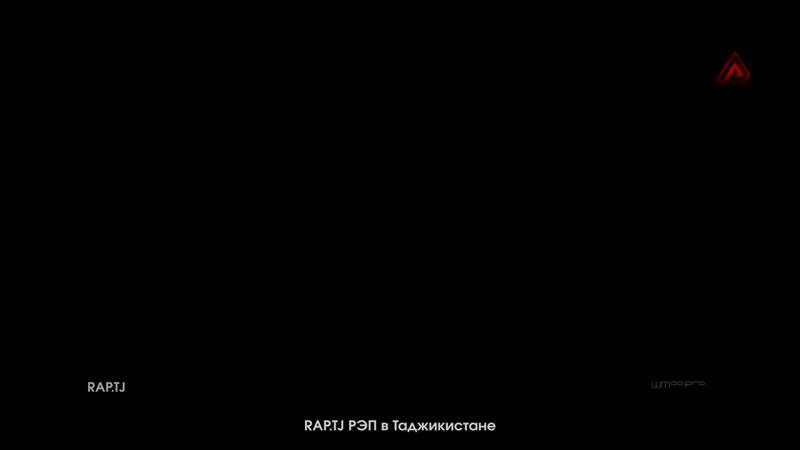 КЛИП! Land Lil West - RAP да ДИЛ (RAP.TJ) ( 720 X 1280 ).mp4