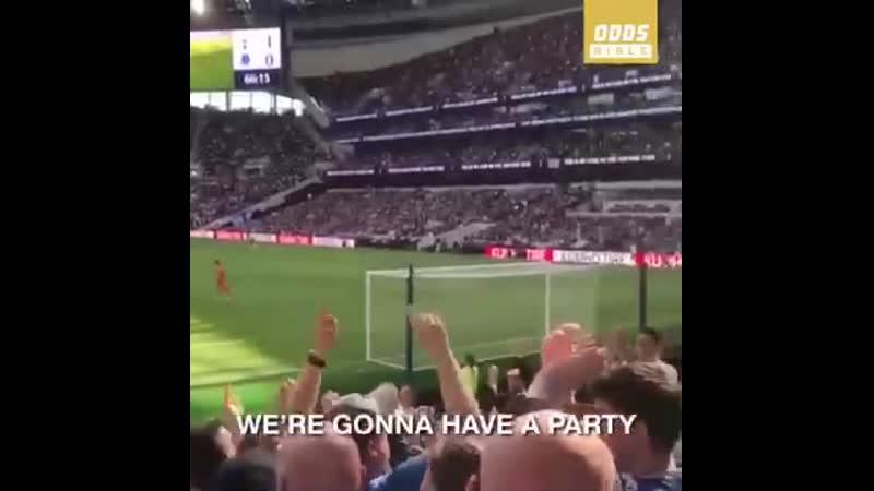 Фанаты «Эвертона» «Когда «Тоттенхэм» выиграет кубок, мы устроим вечеринку»