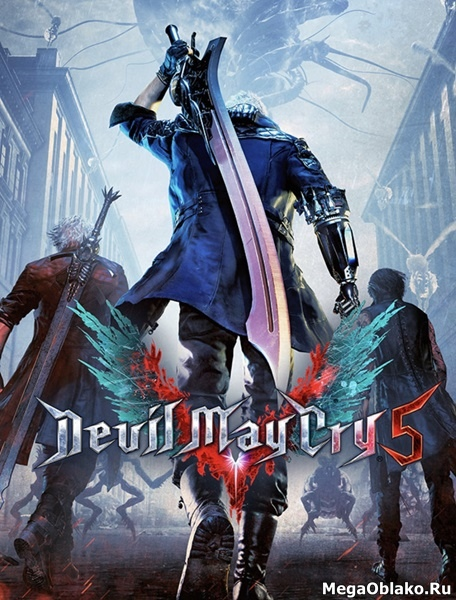 Devil May Cry 5 - Deluxe Edition (2019-2020/RUS/ENG/RePack by xatab)