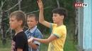 90 детских оздоровительных лагерей Забайкалья выглядят как привет из прошлого