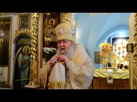 15 июня 2019г Казанская церковь