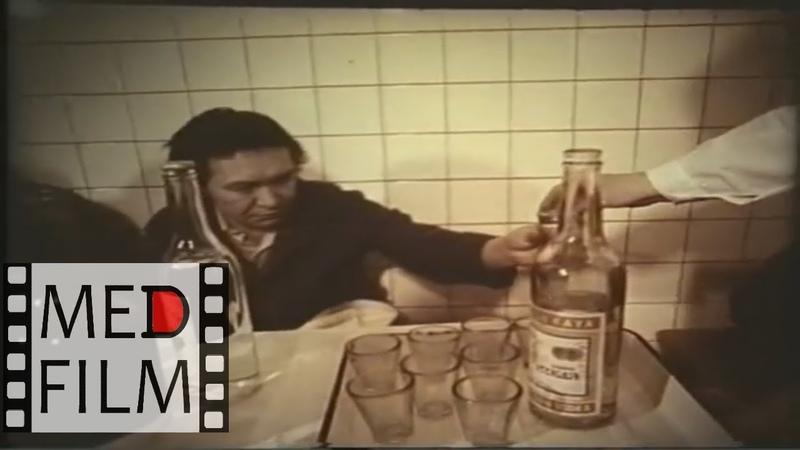 При Эпилепсии Чем Лечить От Алкоголизма Гипноз От Алкоголизма В Магнитогорске Закодироваться От Алкоголя Отзывы Оренбург Тер