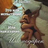 Саша Мамаев