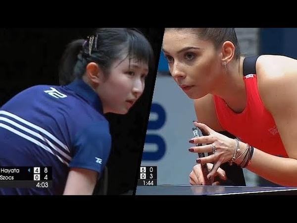 HAYATA Hina Vs SZOCS Bernadette - T2 APAC 2017 (Grand FinalsD3) Full MatchHD1080p60fps