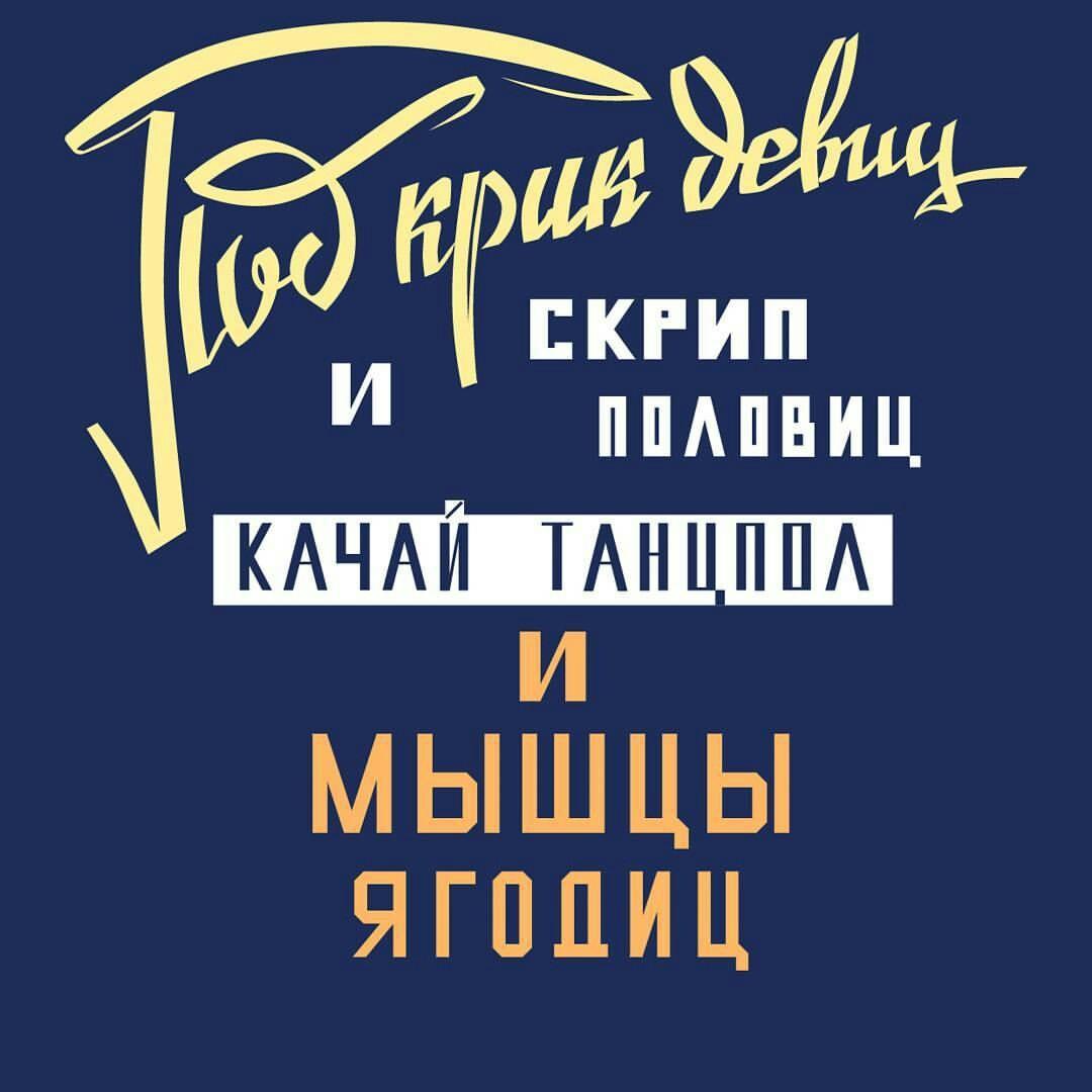 Афиша Ижевск 20.04 - ПЯТЫЙ КОРПУС в Ижевске!