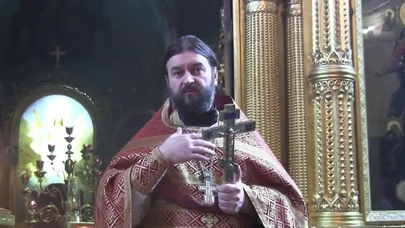 Андрей Ткачёв - Апостол и евангелист Иоанн Богослов