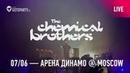 The Chemical Brothers 2019 @ Moscow (live aftermovie) / «No Geography» Tour