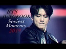 Jeon Jungkook - Sexy Moments 2019