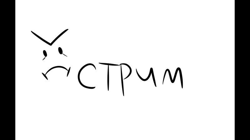 Рисуем фнафтателтейл
