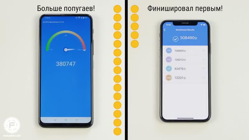 Спидтест ZenFone 6 vs iPhone XS - Прогоняем приложения, игры, Antutu и офигеваем от результатов
