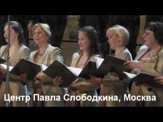 Petite Messe solennelle - teaser#2