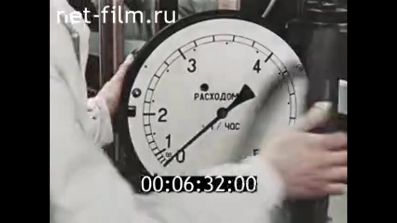 1957г Казанский завод Теплоконтроль