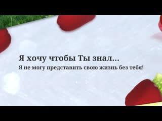 С Днём Рождения, Любимый! Пример поздравления для Любимого № 9( лепестки роз).